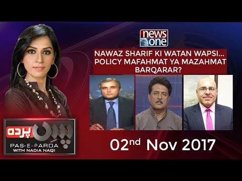 Pas E Parda - 02 November-2017  - News One