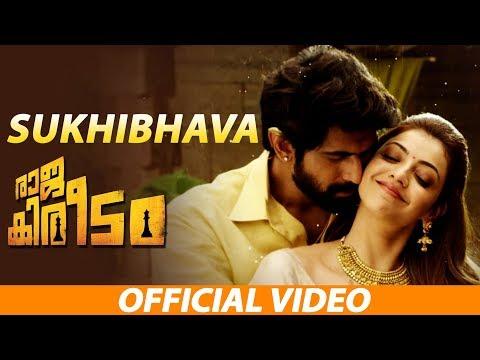 Sukhibhava Hd Full Video Song  Raja Kireedom  Rana Daggubatti  Kajal Agarwal  Anup Rubens  Teja