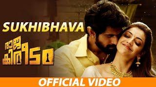 Sukhibhava HD Full Song | Raja Kireedom | Rana Daggubatti | Kajal Agarwal | Anup Rubens | Teja