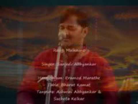 Raag malkauns pt sanjeev abhyankar