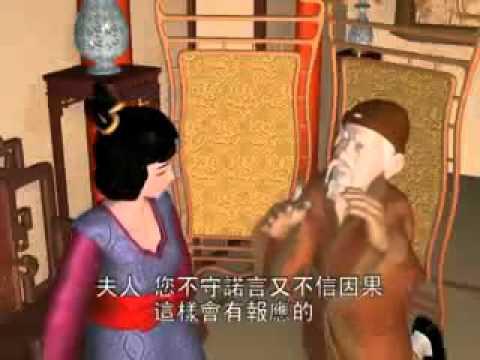 Phim Phật Giáo -  Mục Liên Thanh Đề  2/7