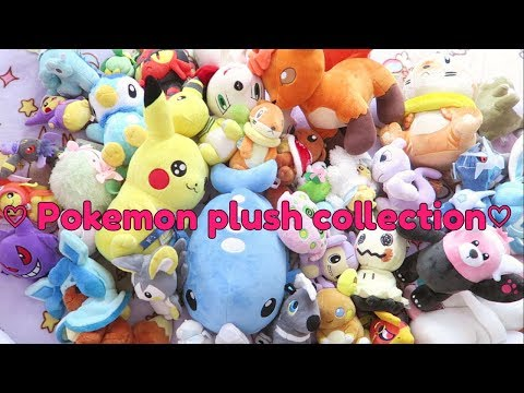 ♡ POKEMON PLUSH COLLECTION! ♡ // Kawaiikaty