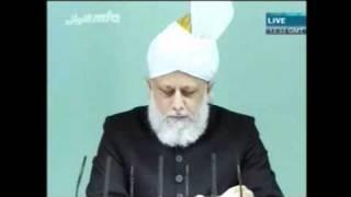Statut des quatre premiers califes de l'Islam et l'unité des musulmans - sermon du 02 12 2011