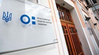 Без экзаменов и на бюджет: поступление крымчан в украинские вузы   Радио Крым.Реалии