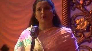Aawaz Deke Hame Tum Bulao _ Sonu nigham- Anurada paudwal