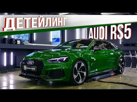 Редкая Audi RS5 Sportback в керамике! Накачали стероидами Mercedes CLA 45 AMG