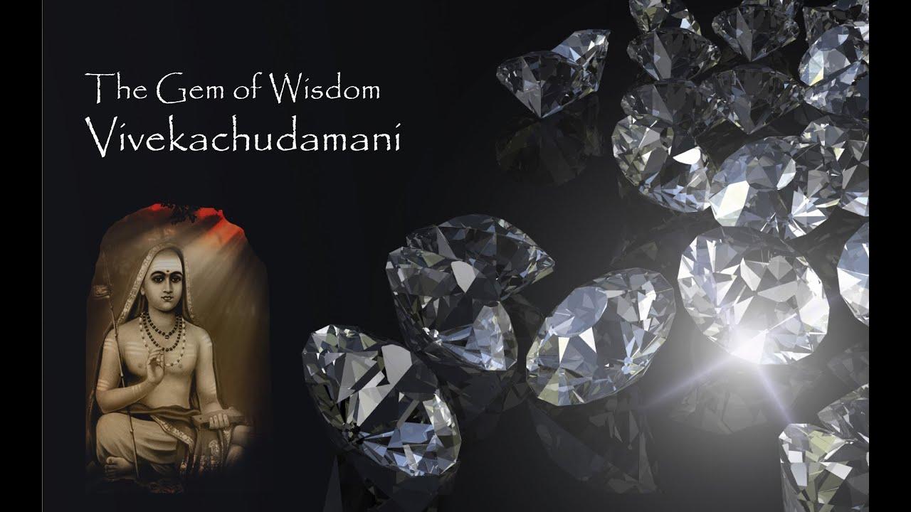 The Gem of Wisdom Vivekachudamani 12