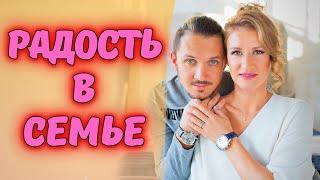 Татьяна Волосожар и Максим Траньков во второй раз стали родителями Радосная весть Ура