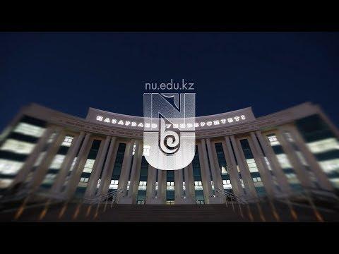 Назарбаев Университет - Великие возможности, безграничные перспективы