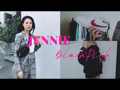 Jennie BLACKPINK Inspired Outfits