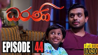 Dharani | Episode 44 12th November 2020 Thumbnail