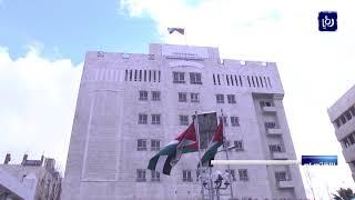 """تعاون لتوفير احتياجات السوق الفلسطينية من المشتقات النفطية """"من وعبر الأردن"""" - (7-8-2019)"""