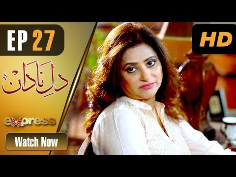 Dil E Nadaan - Episode 27 - Express Entertainment Dramas
