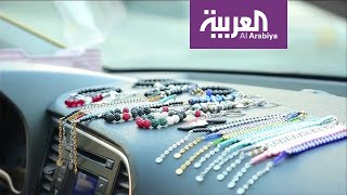 صباح العربية | أردني يبيع أكسسوارات ابنته بالتاكسي