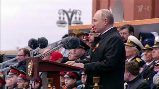 О единстве людей всех национальностей и вероисповеданий, фронта и тыла говорил президент на параде.