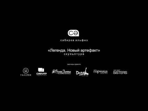 Видео заставка для оформления стенда выставки