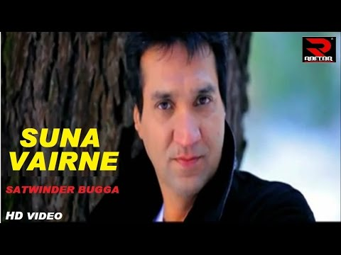SATWINDER BUGGA | SUNA VAIRNE | LIVE l KUDI PUNJABAN | LATEST PUNJABI SONG | OFFICIAL FULL VIDEO HD