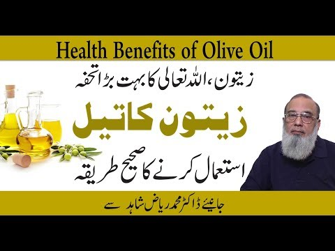 Health Benefits Of Olive Oil Extra Virgin