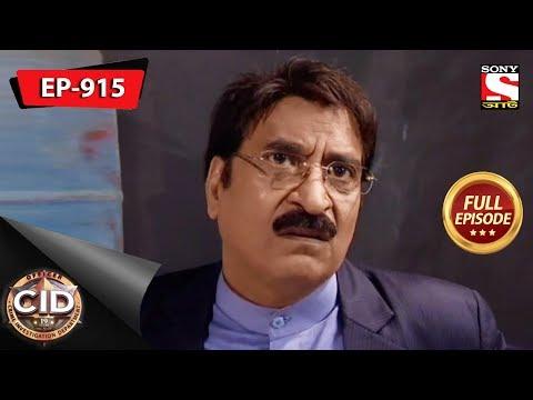 CID (Bengali) - Full Episode 915 - 4th January, 2020