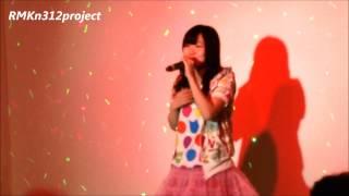 愛のためにカバー 伊藤歩(doMebaby) 2015/5/23原宿ACDC RAGファッション...
