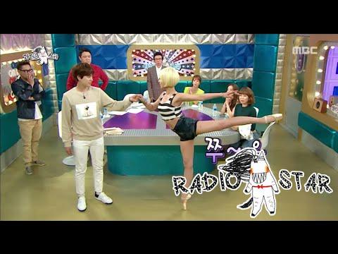 [radio-star]-라디오스타---stephanie's-ballet-스테파니의-우아한-발레-시범-20150909