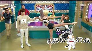 [RADIO STAR] 라디오스타 - Stephanie's ballet 스테파니의 우아한 발레 시범 20150909