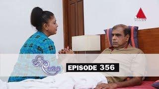 Neela Pabalu | Episode 356 | 23rd September 2019 | Sirasa TV Thumbnail