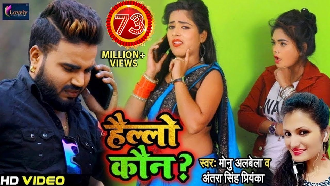 #Monu_Albela और #Antra_Singh_Priyanka का #New #Bhojpuri Superhit #Video_Song   दरद होता राते से