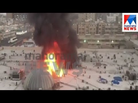 Fire breaks out at Batha Commercial Center Riyadh| Manorama News