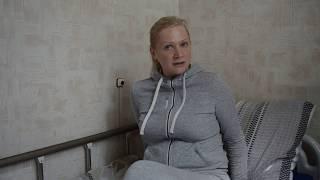 Диафрагмальная грыжа - отзыв пациентки об операции
