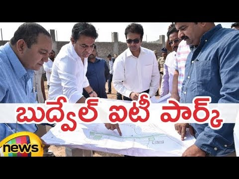 Land Prices Hiked Overnight at Budwel IT Park | Mango News Telugu