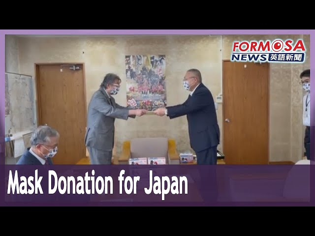 Taiwan returns the favor: 200,000 masks delivered to Japan