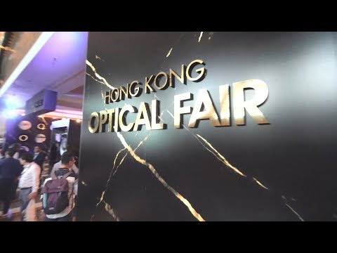 HKTDC Hong Kong Optical Fair 2018: Eye on the World