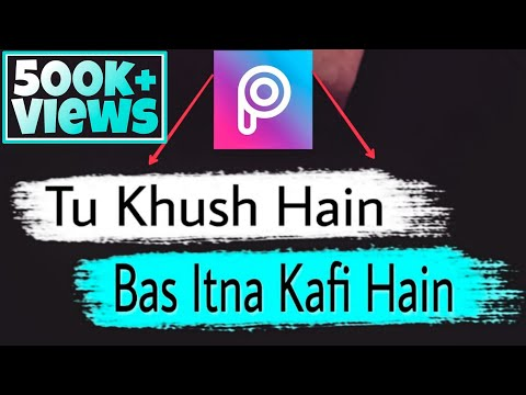 Picture Par Shayari Kaise Likhe || Brush Typing Effect With Sad Quotes | Satjal Brothers Production