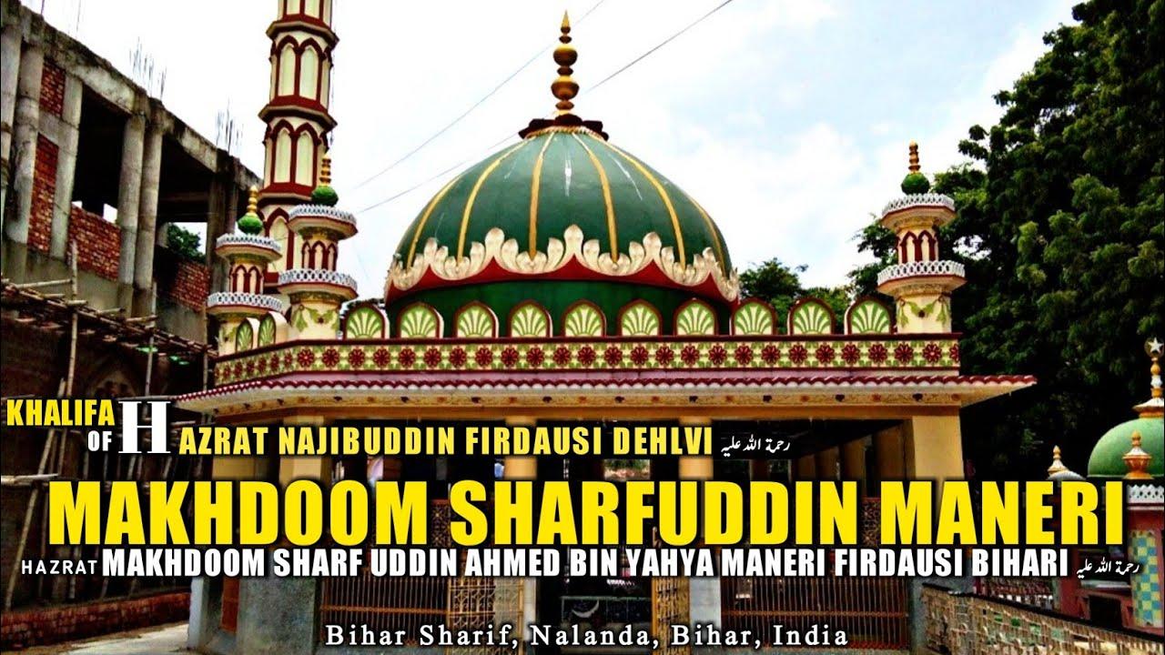 Image result for Hazrat  Sheikh Sharfuddin Ahmad bin Yahya Maneri Bihari