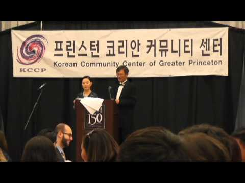 The 9th  KCCP Gala  Sep. 19th 2015
