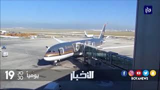 الملكية الأردنية تعتذر لمسافريها عن رحلات تأخرت وأخرى ستتأخر - (4-9-2017)