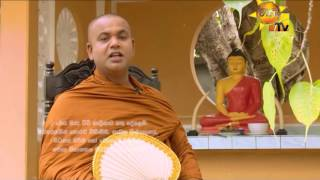 Hiru Abhiwandana - Poya Day Daham Discussion | 2016-01-23