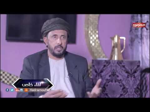 #لقاء_خاص | مع محافظ محافظة المهرة