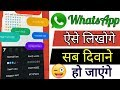 How to Change Font Style in Any Android Device without root[Hindi Urdu]