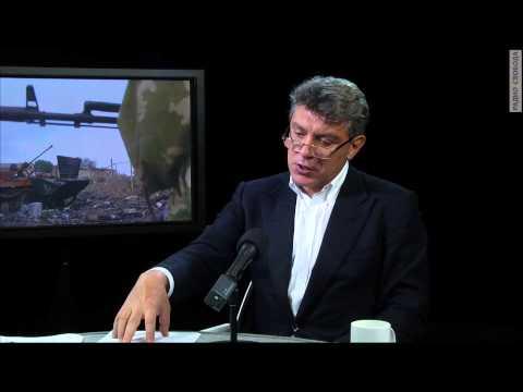 Борис Немцов: чего боится Путин?