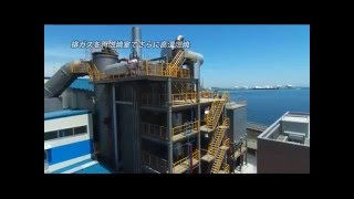 西播グループ キルンストーカ発電炉(3号炉)