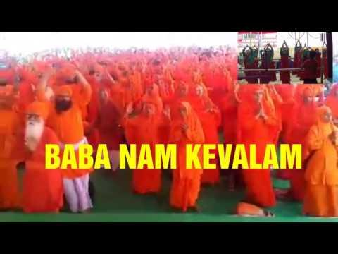 Ananda Marga DMS JAMALPUR  ON 24 March 2017