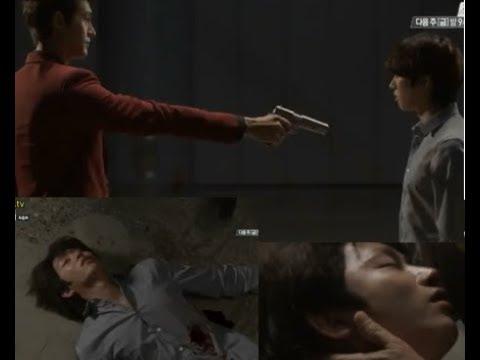 Heechul Die On | Grandpa Investigation Team