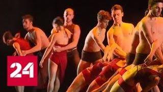 Смотреть видео На фестивале в Сочи представили