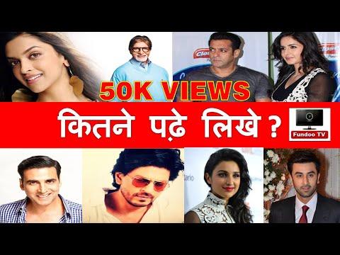 HERO OR ZERO : Top Bollywood actors Qualification - Salman ...