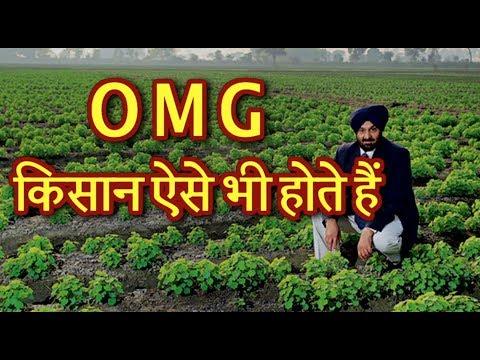 Kisan Ki बदलती तस्वीर / Smart Farmer - Farmers Transformation In Ages / ये भी है किसान