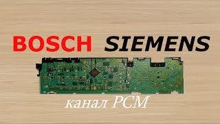 Ремонт электронного модуля BOSCH, SIMENS