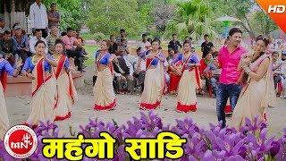 New Teej Song 2074 | Mahango Sadi - Prakash Saput & Nisha Rawal