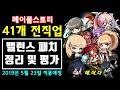 윤성현 - YouTube
